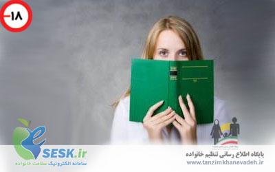 آموزش ارگاسم در زنان